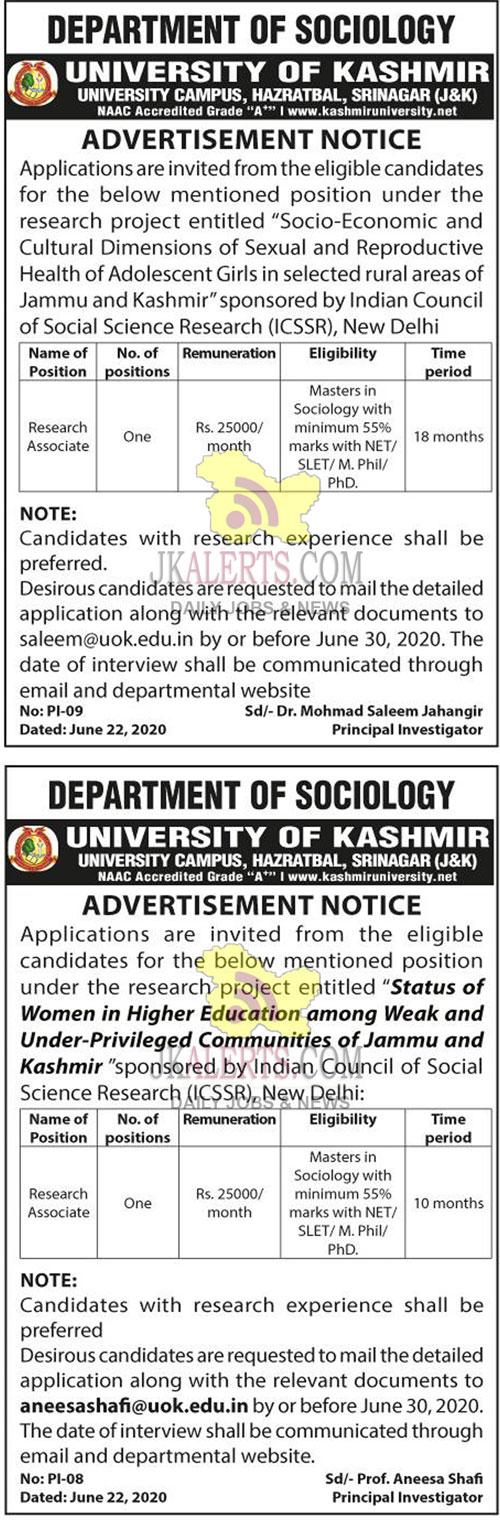 Kashmir University Recruitment