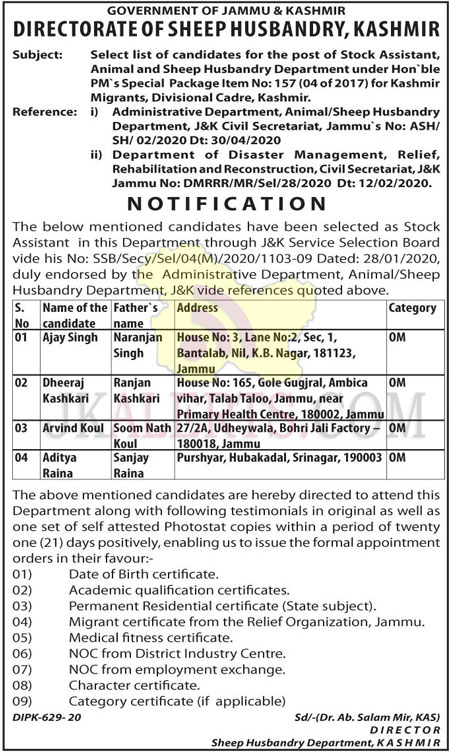 Select list of Stock Assistant J&K Animal and Sheep Husbandry Department.