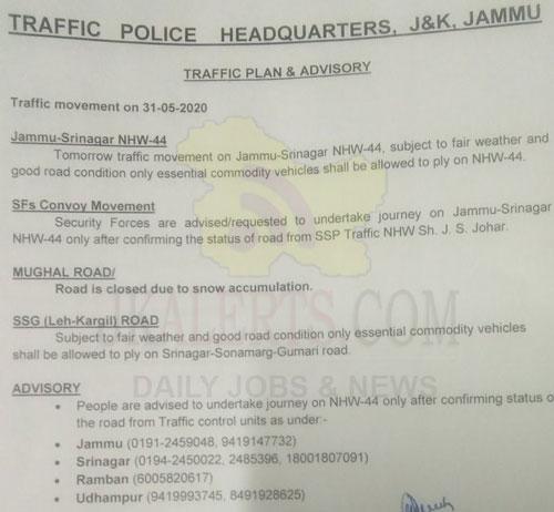 Srinagar Jammu NHW44 traffic update 31-05-2020.