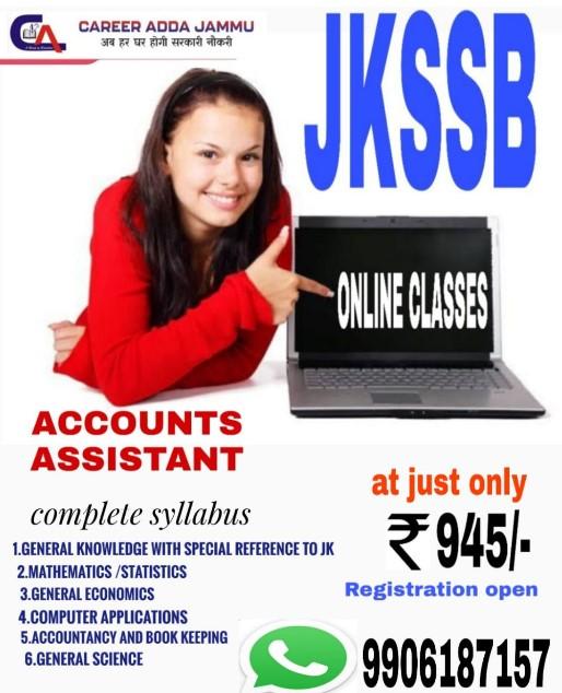career adda jammu online classes account assistant