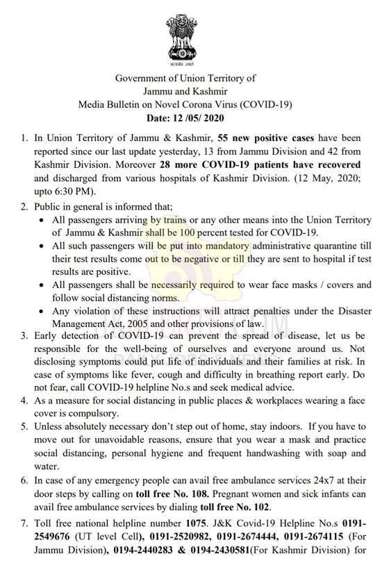 J&K Covid19 Media Bulletin on Novel coronavirus COVID19: 12 May.