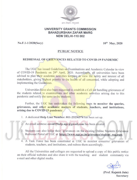 UGC requested all Universities to establish grievances cell for students.