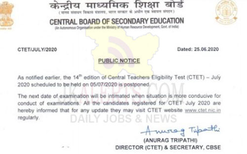 CBSE CTET Central Teachers Eligibility Test is postponed.