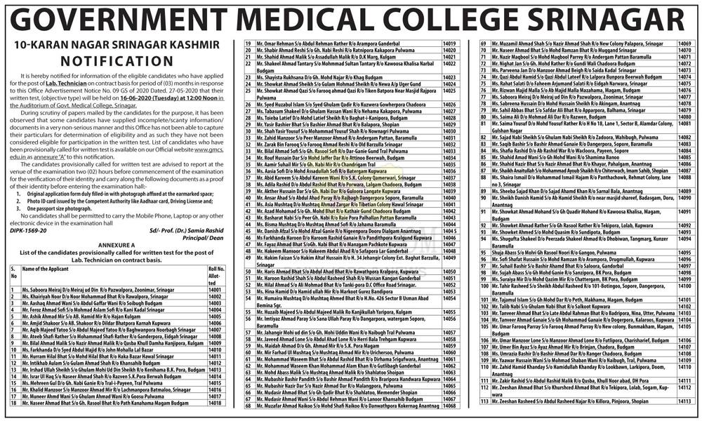 GMC Srinagar, Lab. Technician, written test, notification.
