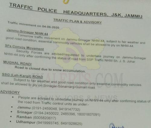 Jammu Srinagar National Highway NHW44 Daily Traffic Update 2020.