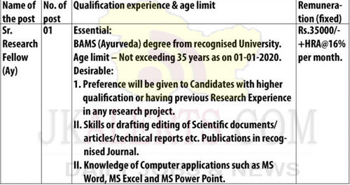 JKDISM-Recruitment-2020