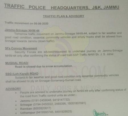 Jammu Srinagar NHW44 traffic update 05-06-2020.