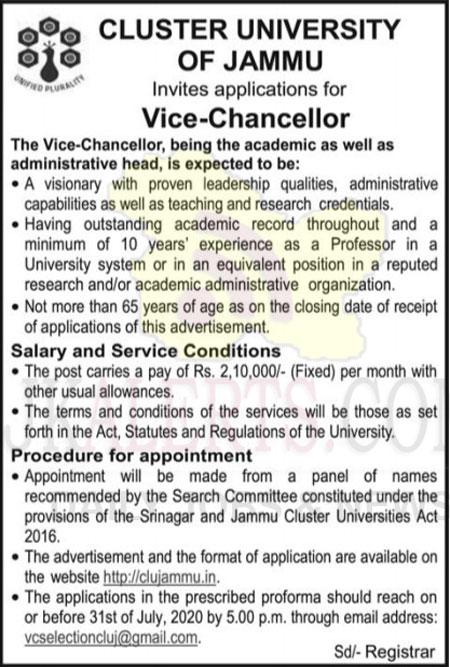 cluster-university-jammu-recruitment-2020