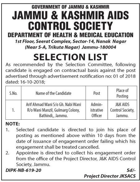 J&K AIDS Control Society Selection List notification.