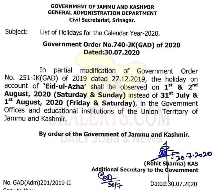 Holiday on account of Eid 31/7/2020 (Friday) stands cancelled.