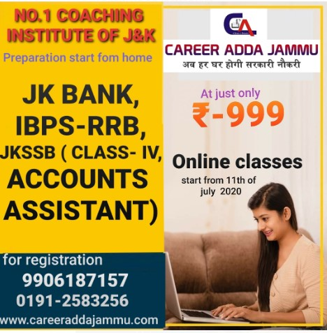 Career Adda Jammu ,going start online classes ,various exams.