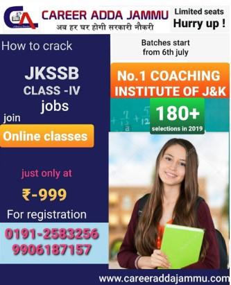 Career Adda Jammu ,Online Classes, JKSSB Class ivth vacancies.