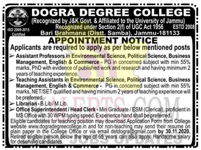 Dogra College of Education Jammu Recruitment 2020.