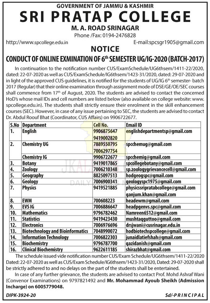 SP COLLEGE CONDUCT OF ONLINE EXAMINATION OF 6th SEMESTER UG/IG-2020 (BATCH-2017)