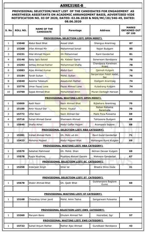 GMC Srinagar, result,written test ,Anaesthesia Assistant.