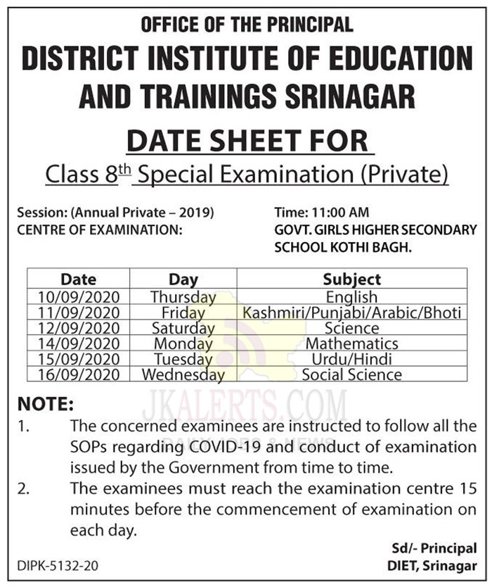 DIET Srinagar Date Sheet for Class 8th Special Examination (Private).