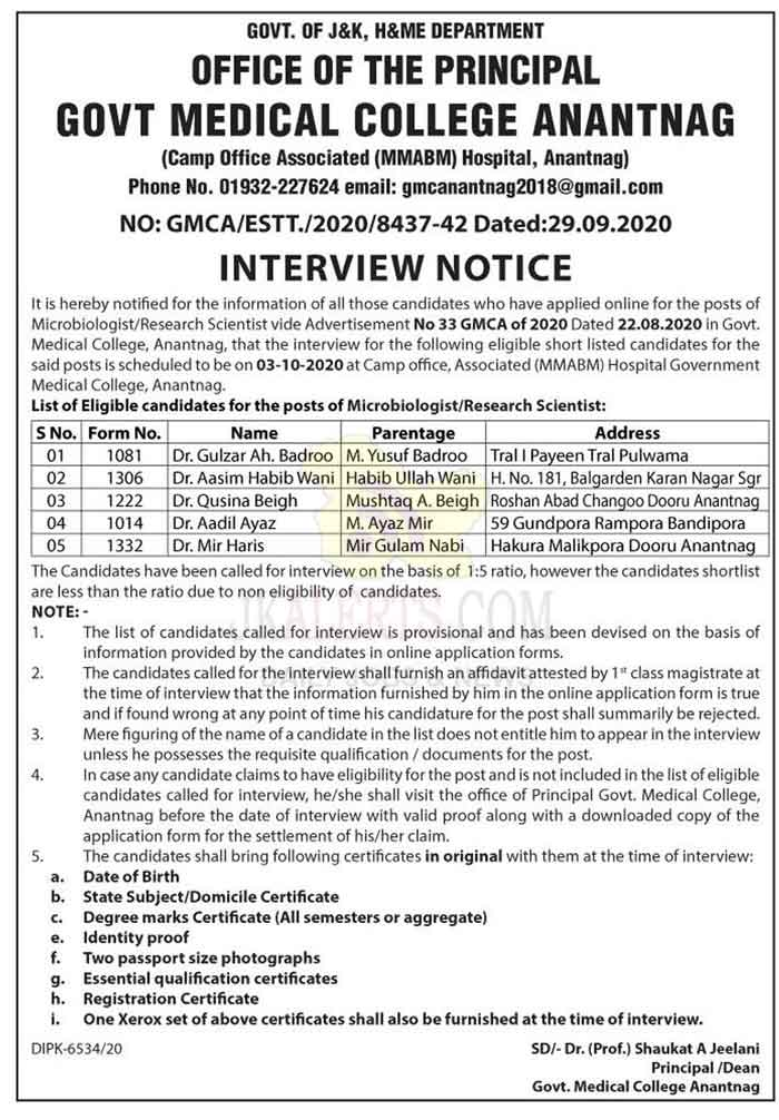 GMC Anantnag Interview notification for Microbiologist, Research Scientist Posts.