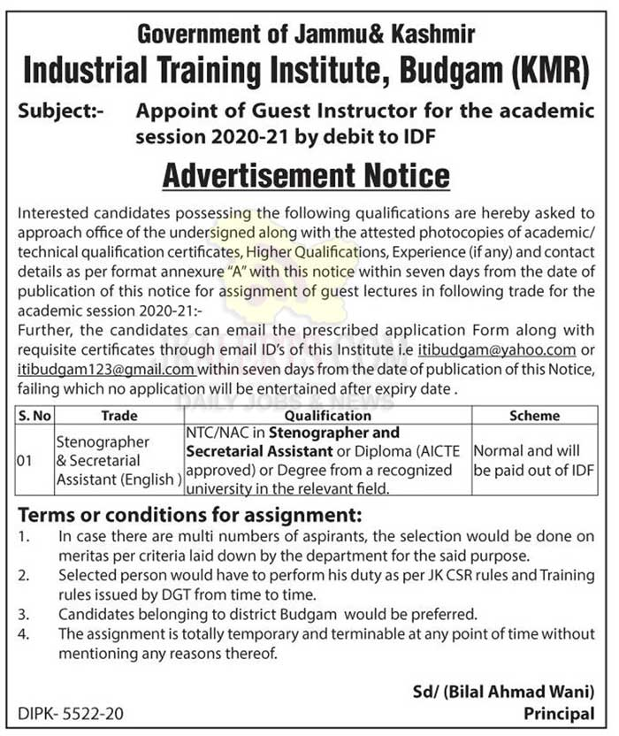 J&K ITI Budgam Kashmir Job Recruitment 2020.