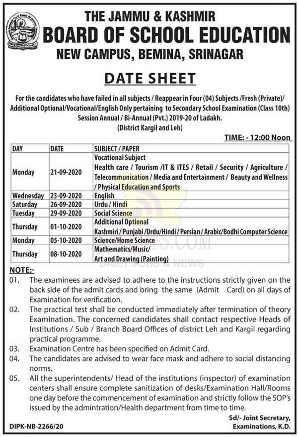JKBOSE ,Class 10th ,Date sheet, Ladakh.
