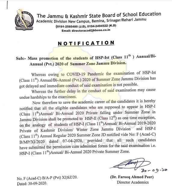 JKBOSE Class 11th Mass promotion Annual Bi Annual Summer Zone Jammu Division.