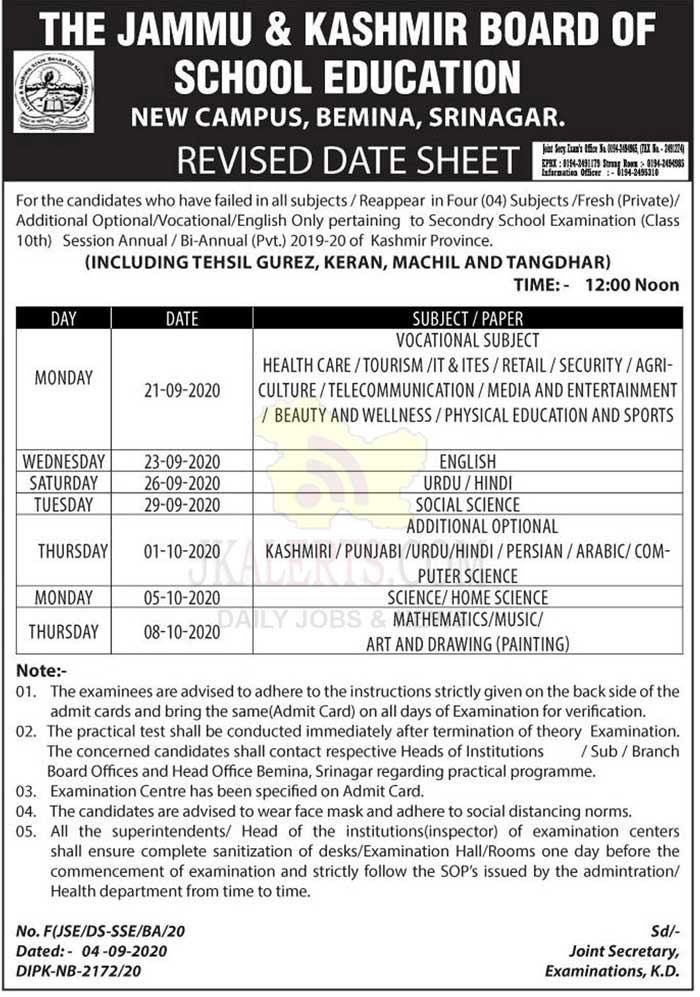 JKBOSE Class 10th Revised Date Sheet Kashmir Province.
