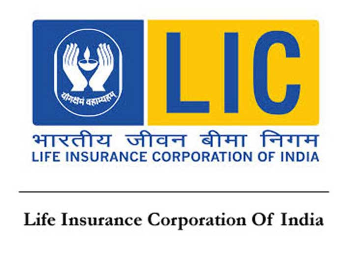 LIC Jammu Jobs Recruitment 2021.