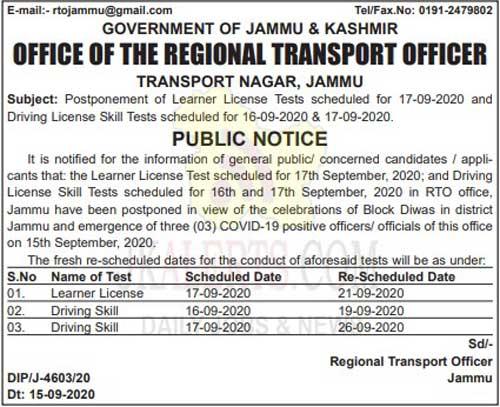 RTO Jammu Postponed Learner License Tests, Driving License Skill Tests.