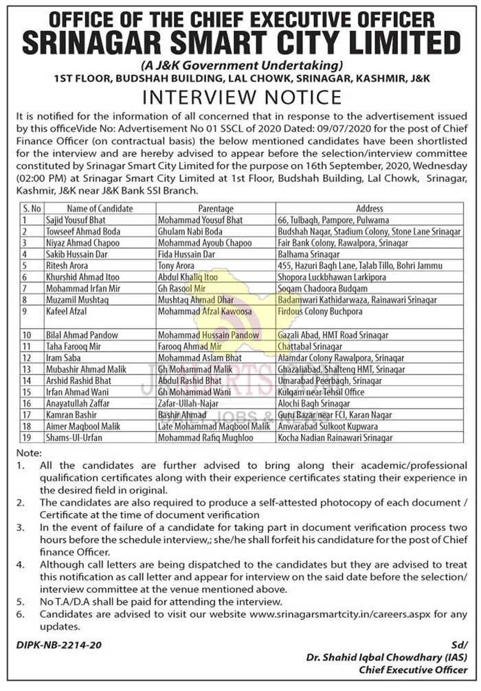 Srinagar Smart City interview notification.