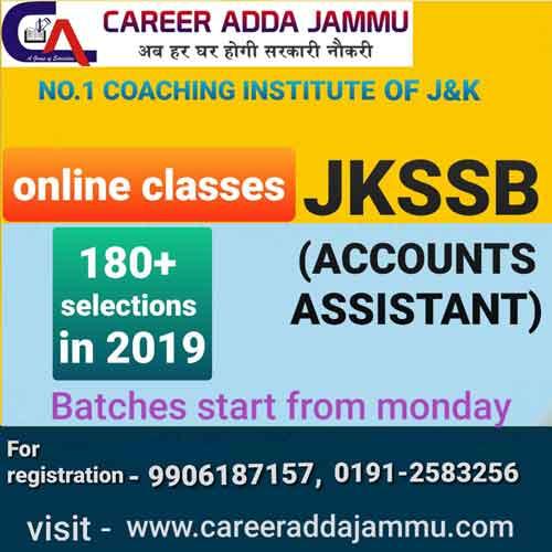 Career Adda Jammu, online classes,
