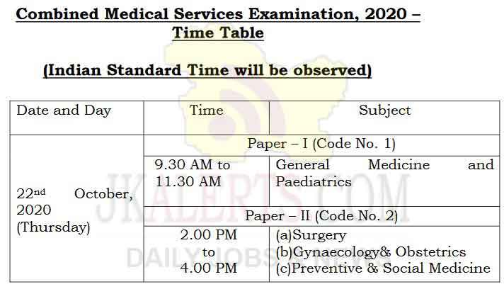 Combined Medical Services CMS Examination 2020 Schedule.