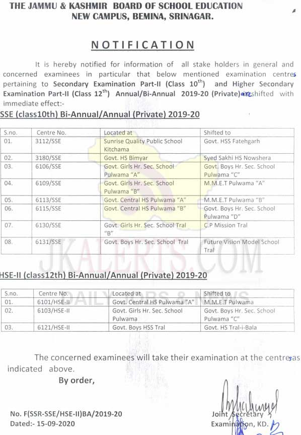 JKBOSE Shifting of Examination Centers for Class 10th, 12th Annual(Pvt)/ Bi-annual 2019-20 Kashmir.