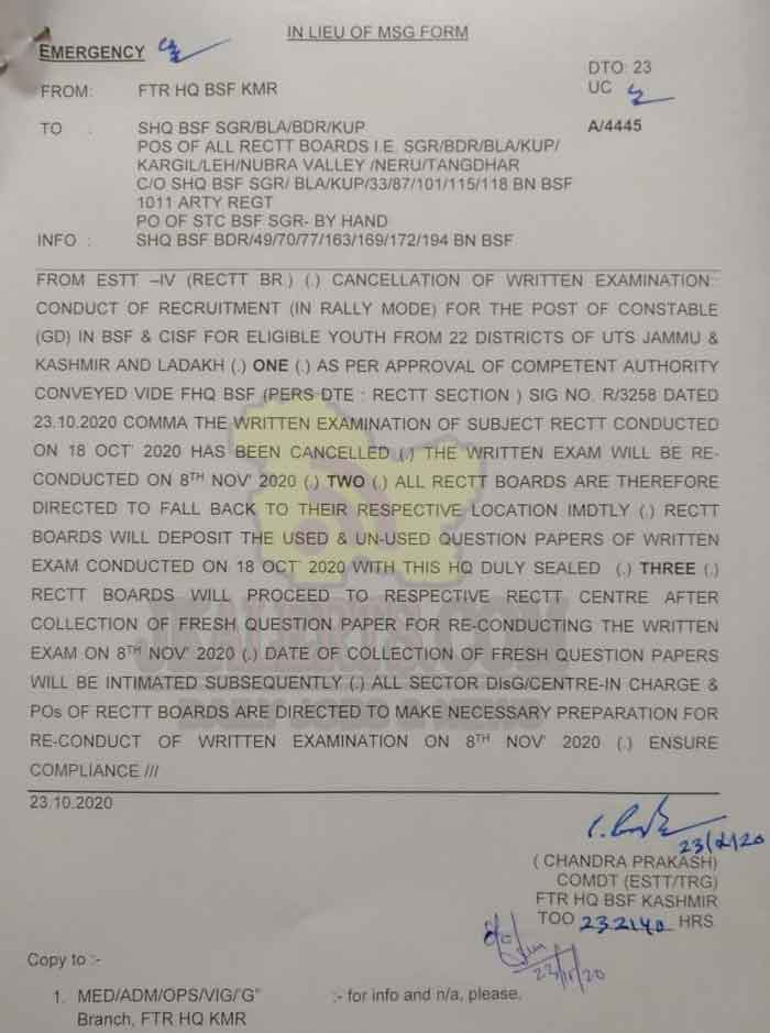 BSF and CISF written exam cancelled and rescheduled on 8 Nov.