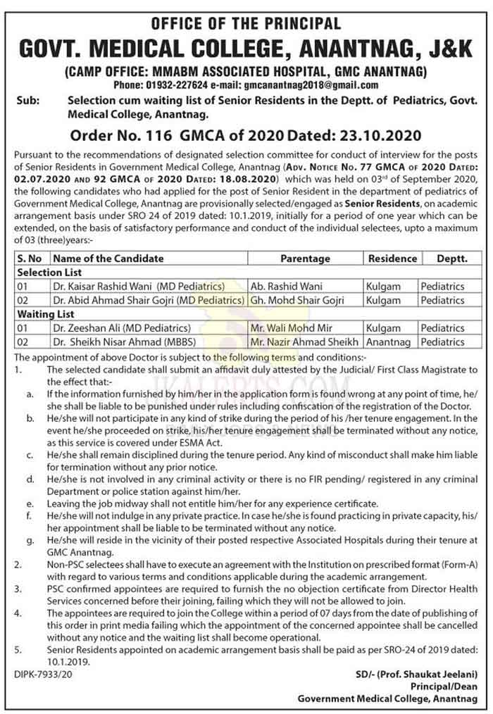 GMC Anantnag Selection cum waiting list of Senior Residents.