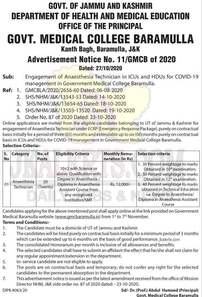 GMC Baramulla Anaesthesia Technician Jobs Recruitment 2020.