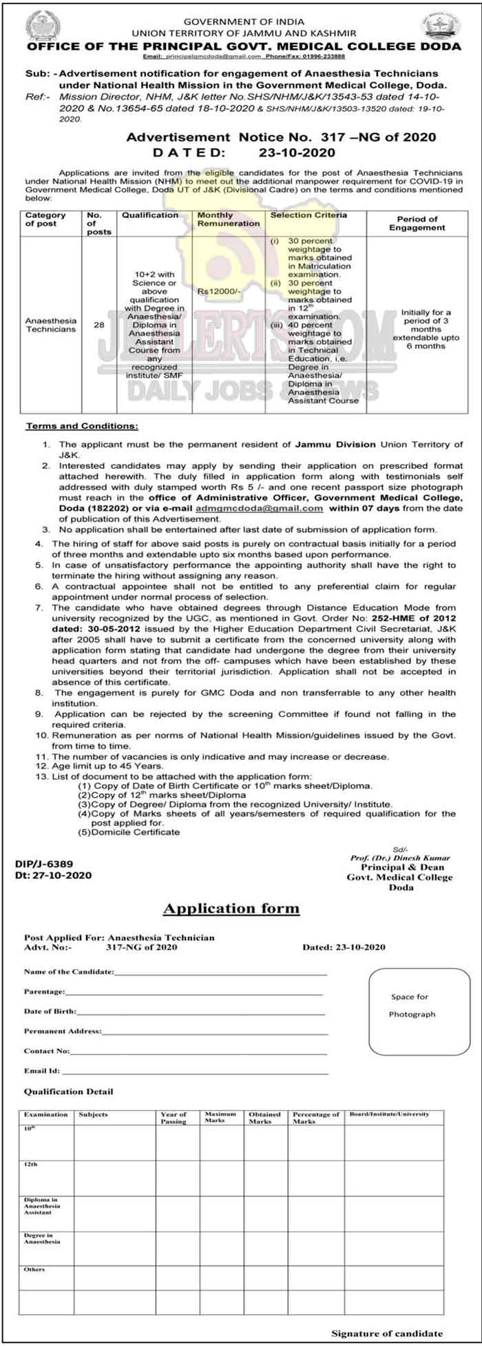 GMC Doda Anaesthesia Technicians Jobs recruitment under NHM.