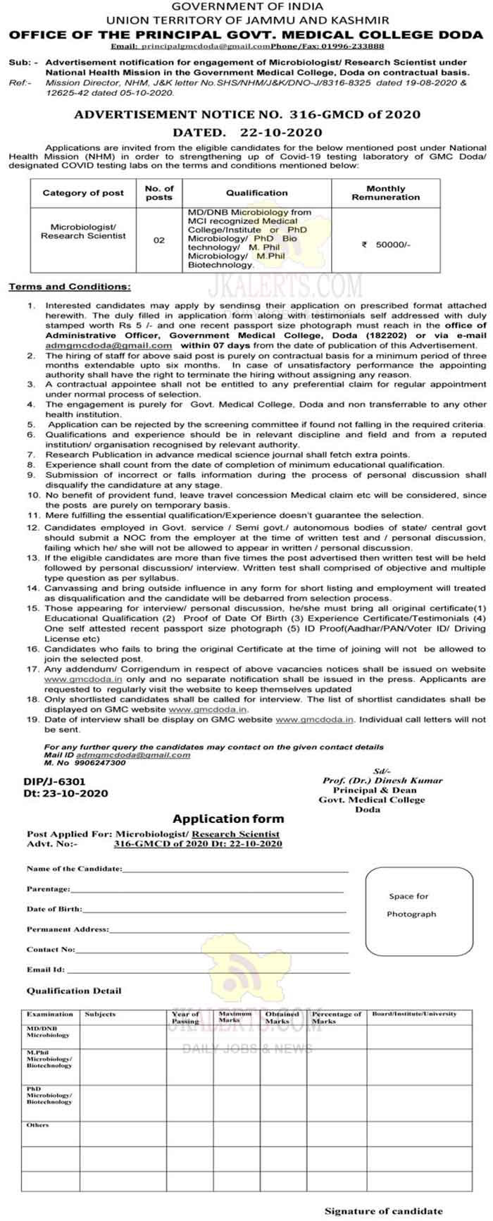 GMC Doda Microbiologist/ Research Scientist Jobs Recruitment 2020.