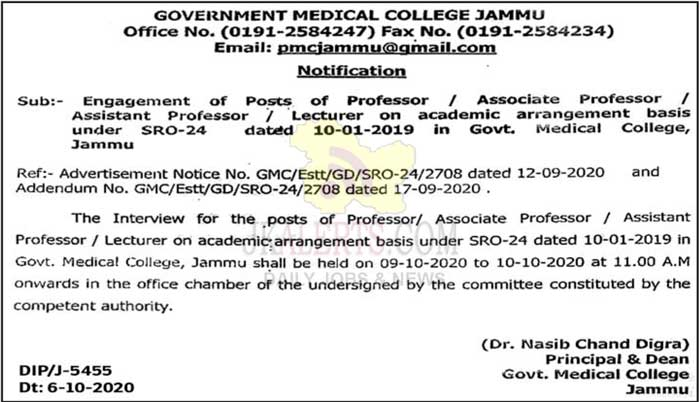 GMC Jammu Professor, Associate Professor, Assistant Professor, Lecturer Interview Schedule.