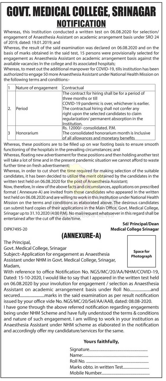 GMC Srinagar Notification for candidates appeared in Anaesthesia Assistant written test.