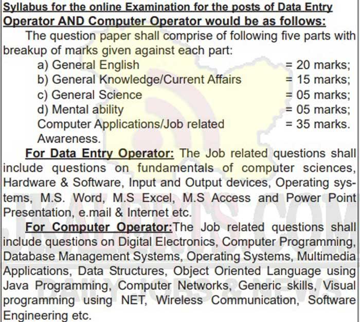 J&K High Court Data Entry Operators, Computer Operators test structure, syllabus.