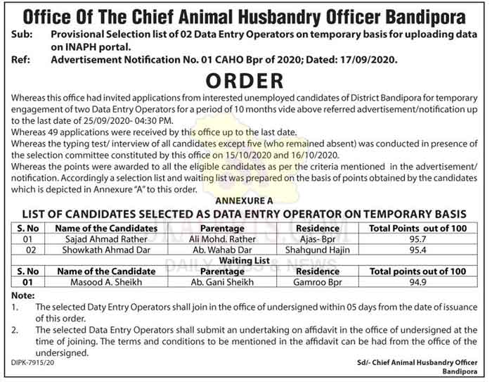 J&K Animal Husbandry Bandipora Provisional Selection list Data Entry Operators.