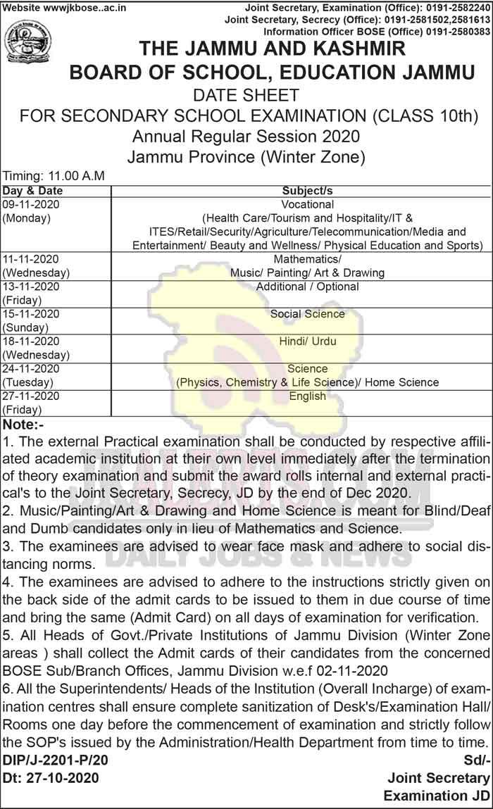 JKBOSE Class 10th Date Sheet Annual Regular Session 2020 Jammu Province.