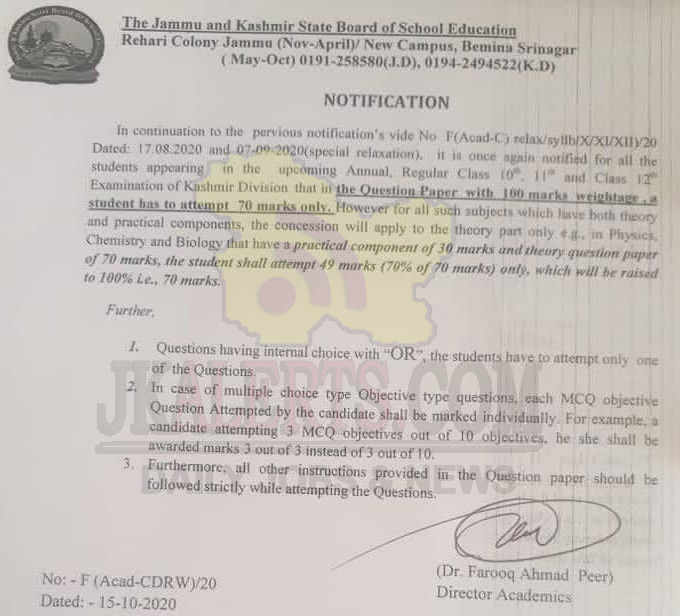 JKBOSE notification for candidates appearing in Class 10th, 11th, 12th exams.