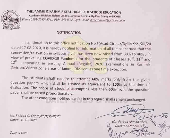 JKBOSE Increase relaxation in syllabus from 30% to 40%.