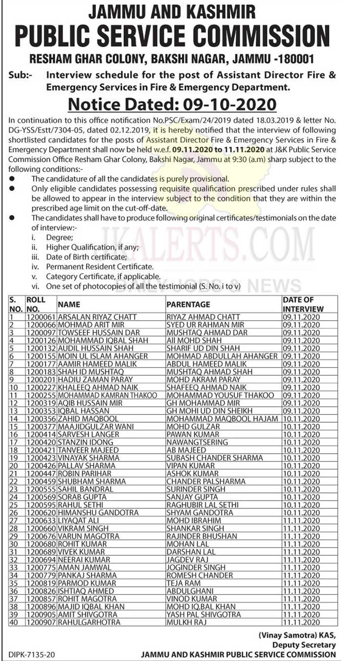 JKPSC Interview schedule for the post of Assistant Director