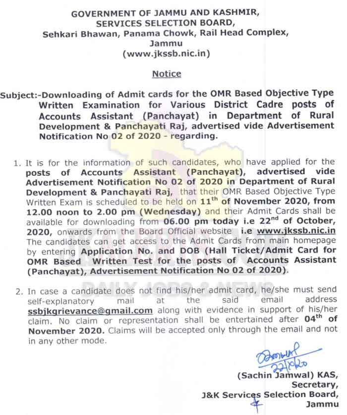 Download JKSSB Accounts Assistant (Panchayat) Exams Admit cards.
