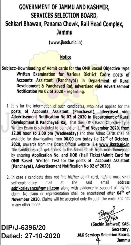 Download Admit cards for JKSSB Accounts Assistant (Panchayat) written exam.