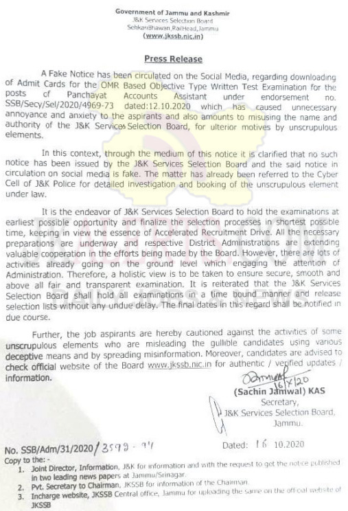 JKSSB notification regarding Panchayat Accounts Assistant exam.
