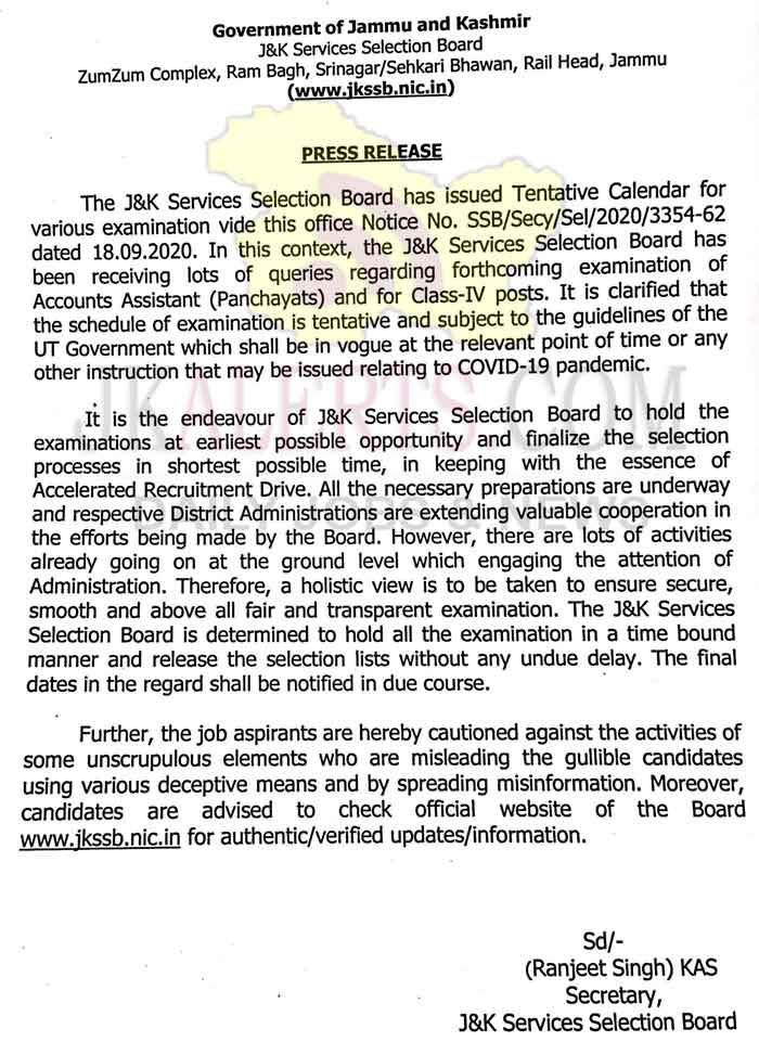 JKSSB Important update for candidates applied for Accounts assistant and Class ivth posts.