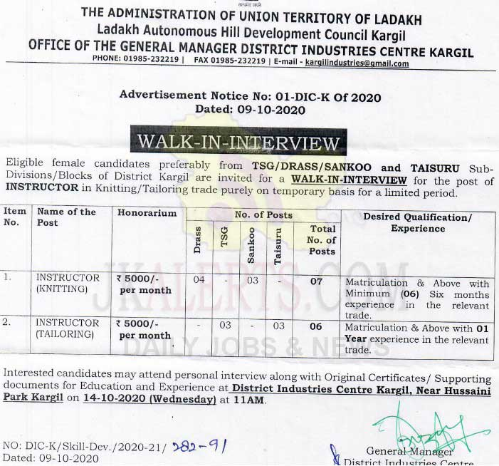 LAHDC, Kargil Instructor Jobs Recruitment 2020.
