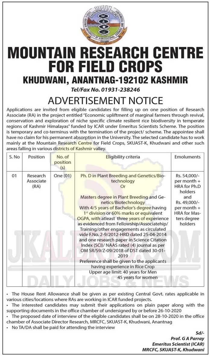 SKUAST Kashmir Research Associate (RA) jobs recruitment 2020.